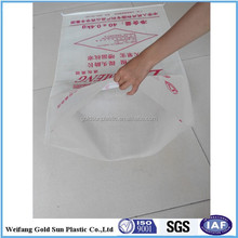 hot sale factory price pp 25kg 50kg 100kg printing paper bag for rice/high quality fertilizer bag