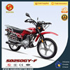 2015 NewStyle Best-selling 200cc dirt bike NXR BROS motorcycle SD250GY-F