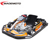 160cc / 270cc Cheap Racing Go Kart for Sale with 4L Fuel eank