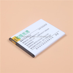 Factory CPLD-19 Battery for Coolpad 8720L Q7295 5891 7270 5872 8705