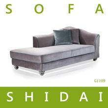 lounge suite, lounge sofa, lounge sofa set G1109