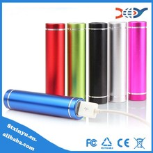 2015 rohs portable power bank 2600mah form china suppliers support wholesale