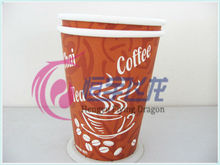 paper cup for hot drinks/16oz 400ml single wall coffee cups/made in china