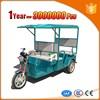 electric tricycle taxi india bajaj auto rickshaw price