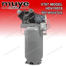 Industrial Series Portable Configuration Piston Type Air Compressor of Model HDV10018