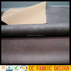 2015 new bronzed faux suede sofa fabric with artificial leather backing