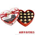 Em forma de coração vazio caixas de doces embalagem caixa/morango chocolate caixas