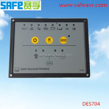 Genset controller DSE704 generator controller deepsea