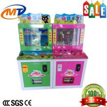 amusement rides arcade simulator game machine coin pusher for kids 22 inch happy punch redemption game machine
