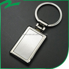 2015 new product key ring key holder, popular metal key chain