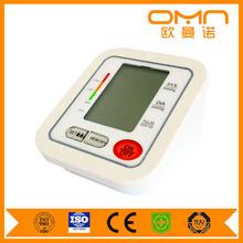 China manufacturers omron blood pressure monitor digital sphygmomanometer monitors