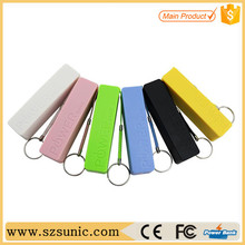 new product on china market low cost li-polymer battery power bank