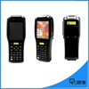 3.5inch touch screen all in one POS Solution, pos machine for supermarket PDA3505