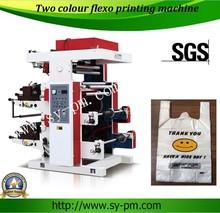 YT-2600 precios de las máquinas de impresión de la camiseta/máquina de impresión multicolor