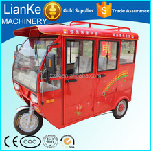 passenger electric tricycle for price/passenger electric tricycle for adult/passenger electric tricycle for taxi