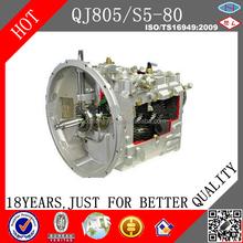 QJ805 Transmission Gearbox Assy For Chinese Bus Part (Yutong/Kinglong/Hengtong/Neoplan/Higer/Youth/Ankai/Yaxing/Auman/Foton
