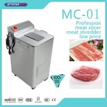 Cortador de carne máquina de Cortar 1.1kw 220 v con el CE Garantía de Comercio