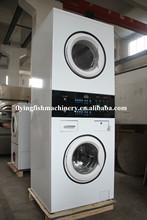 computer-auto twin tub washing machine
