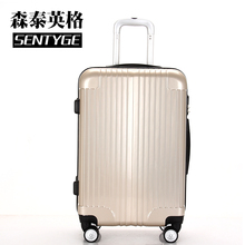 Color puro maleta barato ABS equipaje barato estudiantes equipaje