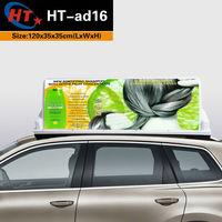 SHOCK PRICE waterproof PP plastic car roof box