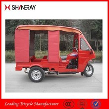 Shineray 150cc,200cc,250cc cargo tricycle, three wheel motorcycle with double row seat