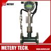 High Temperature Compensation Type Target Flow Meter