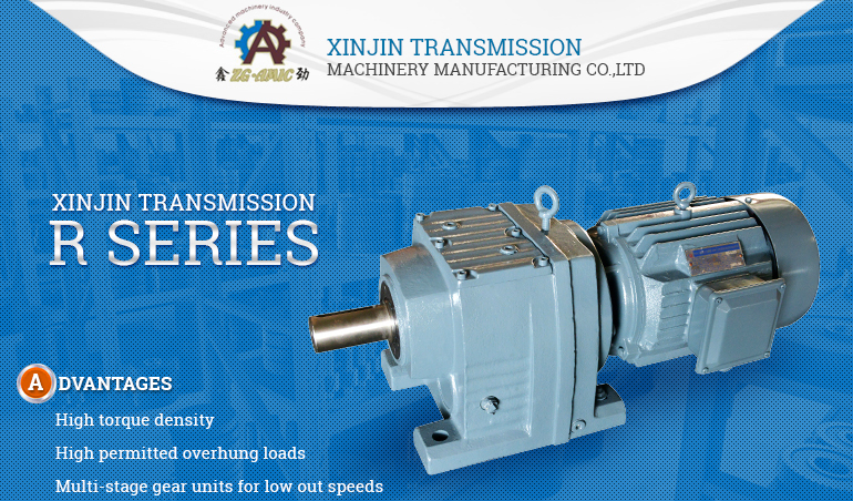 China manufactuer SEW auger gearbox with explosion proof motor