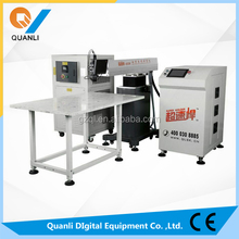 400 Amp Welding Machine Price