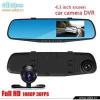 1080P Full HD 4.3 Inch Blue Screen Infrared Night Vision Dual Lens Visual Reversing Rearview Mirror Car DVR Camera Camcorder