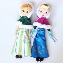 factory direct frozen elsa doll custom plush doll