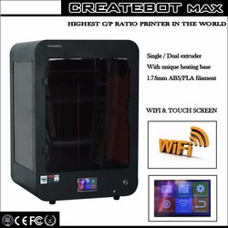 alibaba FDM High Speed large build size made china laser 3d printer