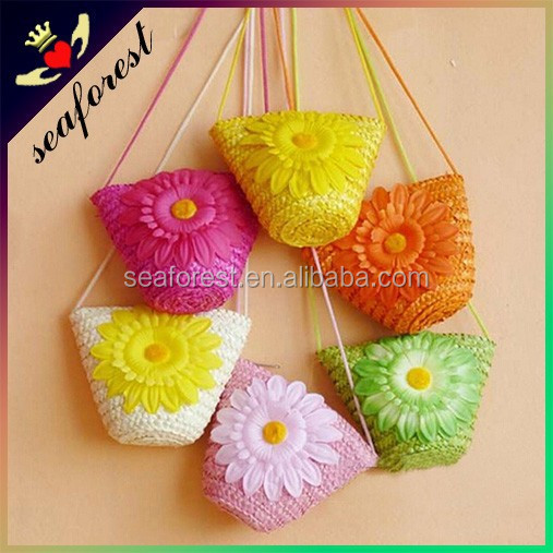 Small Straw Shoulder Bag 19