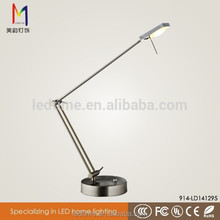 Hot selling touch sensor bedside table lamp with low price