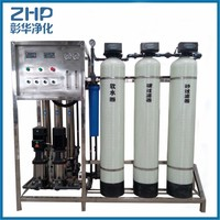 ZHP reverse osmosis river water purification machine ro plant