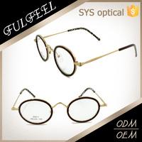 New model multi color glasses frames ,optical glasses online shop