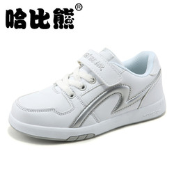 Pure white china factory shoes lace up casual shoes for kids