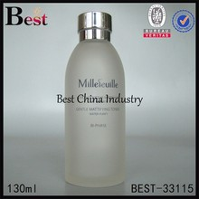 2015 new hots 130ml cosmetic glass bottle for moisture packaging, frosted glass bottle with logo printed personal care-custom