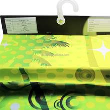 brand beach towel
