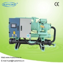 High quality laser water chiller,industrial water chiller price,water cooled mini chillers