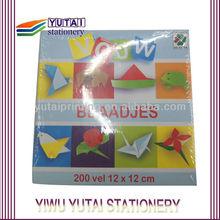 A3 plus size paper printable different color