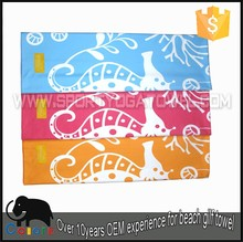 Custom screen printed Double beach towel for family