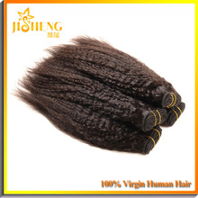 100 Percent Raw Virgin Brazilian Fast Delivery Hair Natural Color Cheap Brazilian Hair Piece