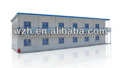 prefab house best price/workers' appartment /fast house building for south africa by China supplier WZH