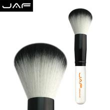 JAF Elegant Facial Brush Beauty Tool (18SW-W) - OEM Service