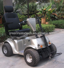 Discount cheap Electric mobility scooter 4 wheel for the elder, disabled, handicapped for sale