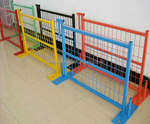temporary fence PVC coating/PVC spraying firm welded structure