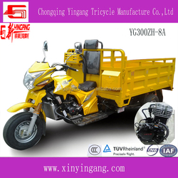 2015 Newest 300CC 3 wheel motorcycle,Heavy loading cargo tricycle