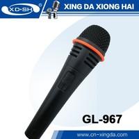 GL-967 Popular Karaoke Microphone
