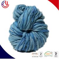 2/24NM soft high bulk acrylic brushed yarn,iceland wool acrylic chunky brushing yarn for knitting machine