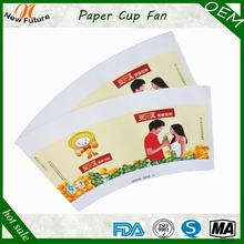 alibaba express coffee cup/ alibaba express in spanish/ alibaba express turkey coffee cup paper